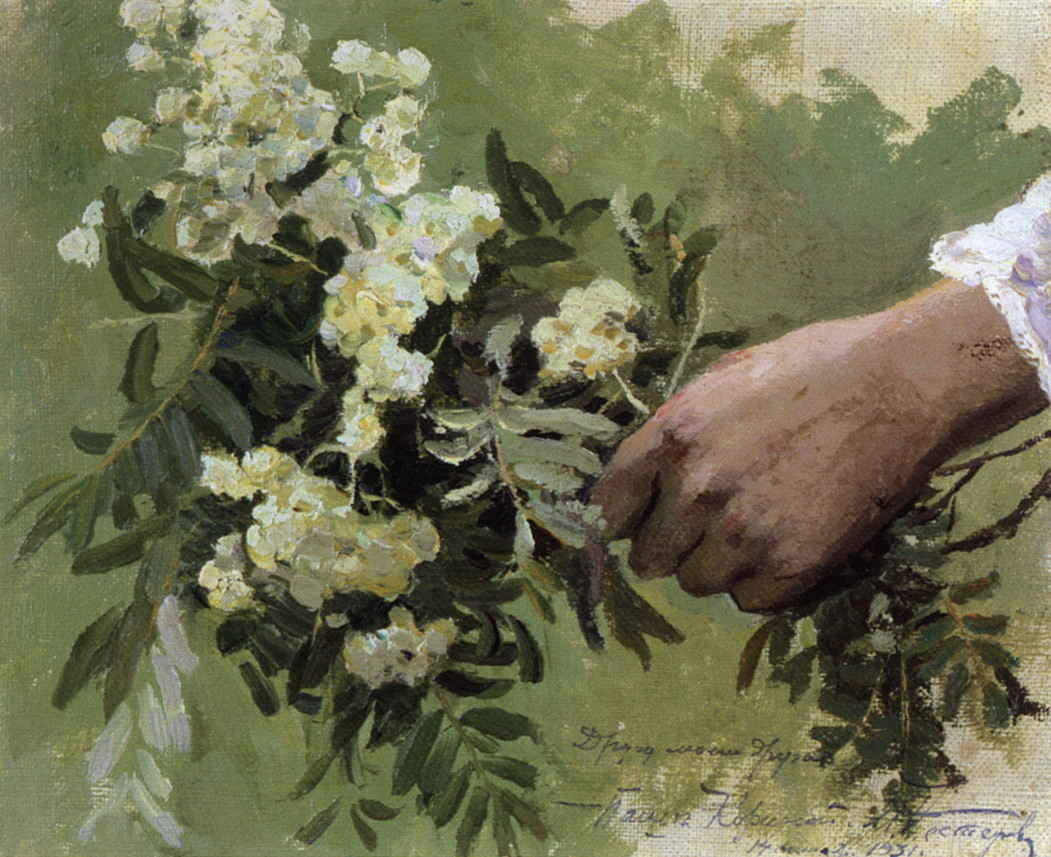 The Bouquet of Flowers, 1896